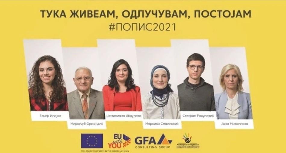 1 марта 2021 года на территории Северной Македонии стартовала перепись населения.
