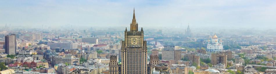 Россиянам продлили право на безвизовый въезд в Республику Северная Македония