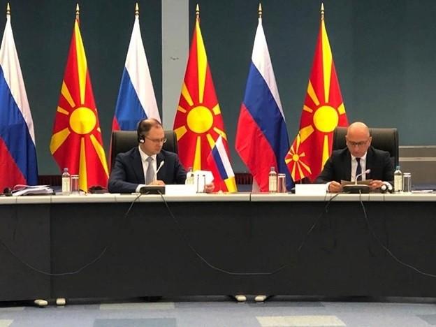 Меѓувладина комисија помеѓу Руската Федерација и Република С. Македонија